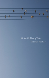 Image for We, the Children of Cats